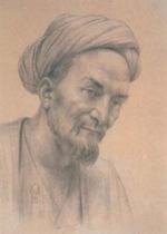 Sadi-i Şirâzi
